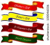 ribbon | Shutterstock .eps vector #100046036