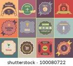 retro labels vector design... | Shutterstock .eps vector #100080722