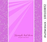 vector invitation card with... | Shutterstock .eps vector #100103852