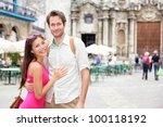 cuba tourists in havana. happy... | Shutterstock . vector #100118192