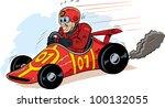 speed demon  | Shutterstock . vector #100132055