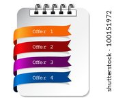 Vector offer paper labels on the notebook - stock vector