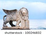 Winged Lion Statue  Symbol Of...