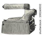 Iron   Vintage Engraved...