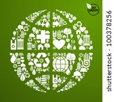 Globe shape in green icons set background. Vector file available. - stock vector