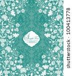 aquamarine white floral swirls... | Shutterstock .eps vector #100413778