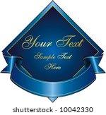 logo blue with banner tape | Shutterstock .eps vector #10042330