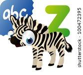 z is for zebra | Shutterstock .eps vector #100472395