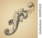 vector vintage baroque design... | Shutterstock .eps vector #100494142