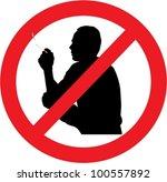 no smoking | Shutterstock .eps vector #100557892