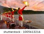 rishikesh  uttarakhand   august ... | Shutterstock . vector #1005613216