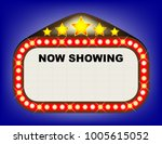 a movie theatre or theatre... | Shutterstock . vector #1005615052