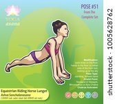 illustration of yoga exercises... | Shutterstock .eps vector #1005628762