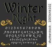 vector set of handwritten abc... | Shutterstock .eps vector #1005646102