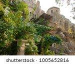 st. john in the desert...   Shutterstock . vector #1005652816