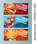 fast food discount voucher... | Shutterstock .eps vector #1005671185