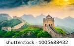 the great wall of china | Shutterstock . vector #1005688432
