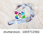 samara  russia   january 20 ... | Shutterstock . vector #1005712582