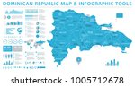 dominican republic map  ... | Shutterstock .eps vector #1005712678