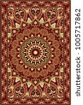 colorful template for carpet ... | Shutterstock .eps vector #1005717862