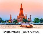 Wat Arun  The Temple Of Dawn  ...