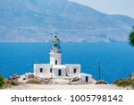 the armenistis lighthouse... | Shutterstock . vector #1005798142