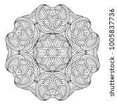 flower vector mandala. oriental ...   Shutterstock .eps vector #1005837736