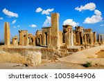 persepolis is the capital of... | Shutterstock . vector #1005844906