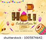 party flyer or poster for...   Shutterstock .eps vector #1005874642
