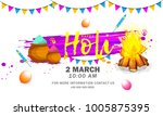 party flyer or poster for... | Shutterstock .eps vector #1005875395