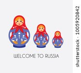 set of 3 russian nesting dolls | Shutterstock .eps vector #1005920842