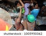 dhaka  bangladesh   april 24 ... | Shutterstock . vector #1005950362