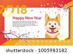 happy chinese new year 2018.... | Shutterstock .eps vector #1005983182