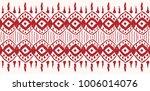 ikat seamless pattern. vector... | Shutterstock .eps vector #1006014076