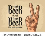 two beer or not two beer.... | Shutterstock .eps vector #1006043626