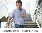 man feeling a big pain on the... | Shutterstock . vector #1006114852