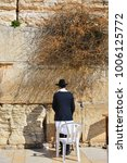 Small photo of Orthodox Jude is praying at the Wailing wall in Jerusalem, Israel.