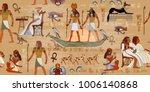 ancient egypt seamless pattern. ... | Shutterstock .eps vector #1006140868