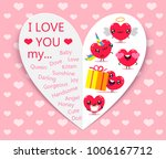 happy valentines day. greeting... | Shutterstock .eps vector #1006167712