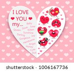 happy valentines day. greeting... | Shutterstock .eps vector #1006167736