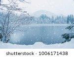 Frozen Lake In Snowy Forest ...