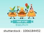 purim holiday banner design... | Shutterstock .eps vector #1006184452