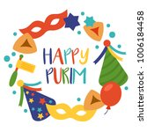 purim holiday banner design... | Shutterstock .eps vector #1006184458
