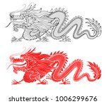 traditional chinese dragon.... | Shutterstock .eps vector #1006299676