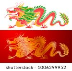 traditional chinese dragon.... | Shutterstock .eps vector #1006299952