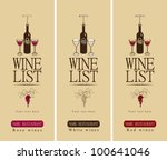 three banners with different... | Shutterstock .eps vector #100641046