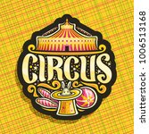 vector logo for circus  dark... | Shutterstock .eps vector #1006513168