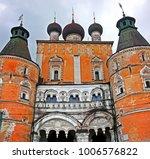 Settlement Borisoglebsky ...