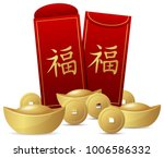 chinese new year with red... | Shutterstock .eps vector #1006586332