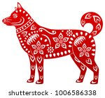 dog  symbol of chinese new year ... | Shutterstock .eps vector #1006586338